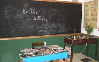 Μετά από 27 χρόνια το Δημοτικό Σχολείο Αντικυθήρων ανοίγει και δέχεται τρεις μαθητές