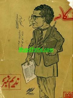 Afkar Karachi Ahmed Nadeem Qasmi Pictures