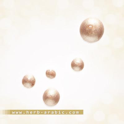 شكل هايلايت ايلف السائل