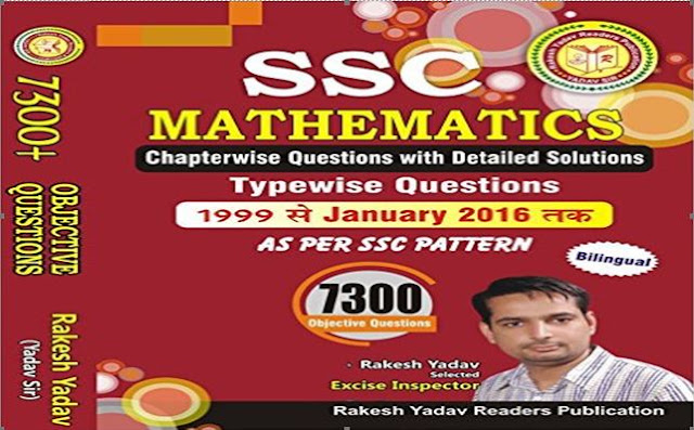 Book-PDF: 7300+ Mathematics Objective Questions by Rakesh Yadav -SSC Officer