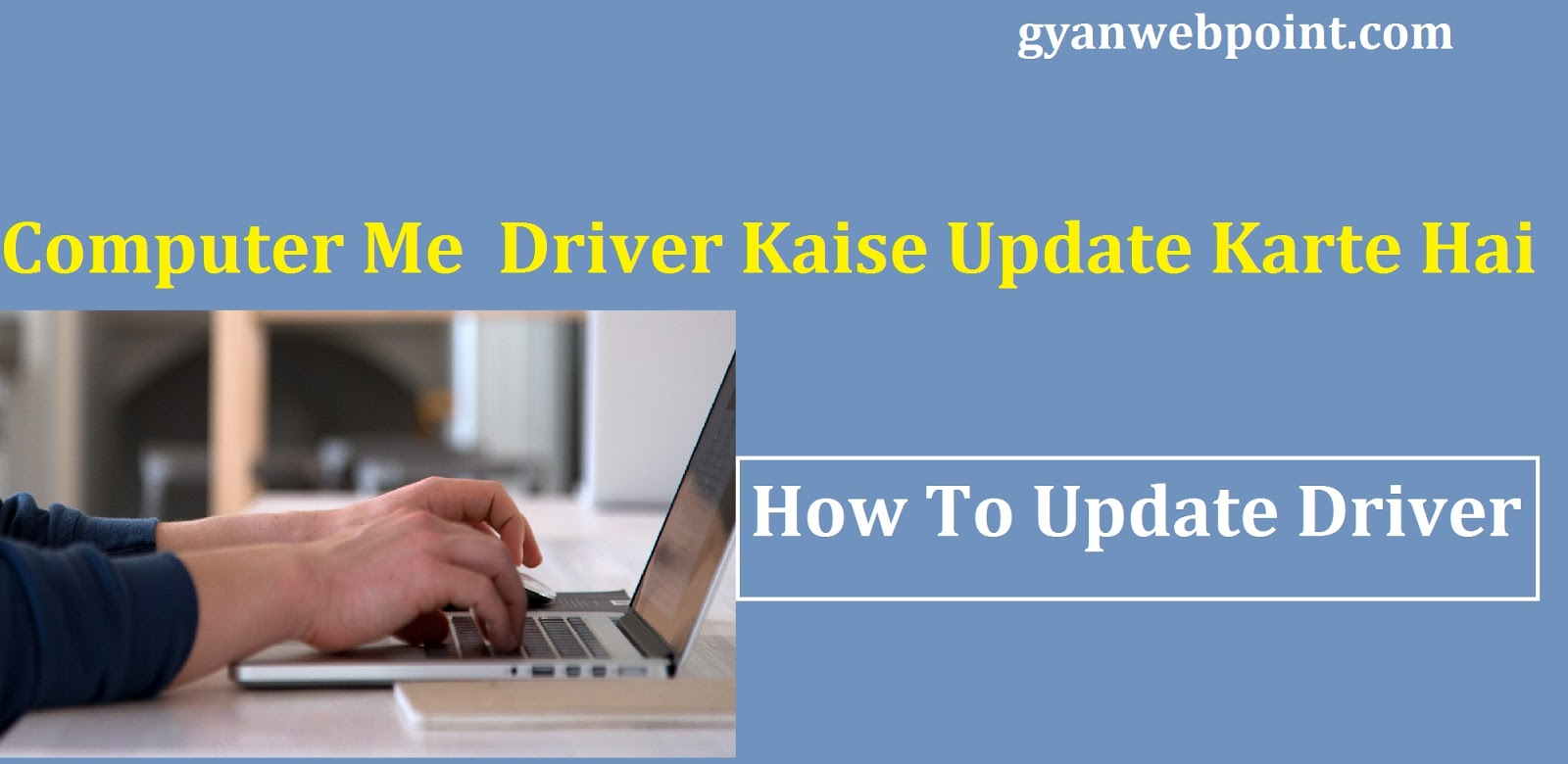 computer-driver-update-kaise-kare