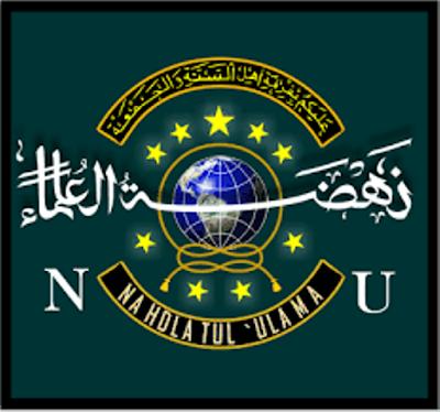 Corak dan Ajaran Islam di Indonesia