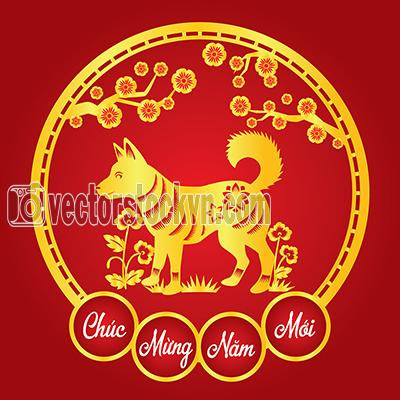 Happy Chinese new year - gold 2018 text and dog zodiac and flower frame vector designr
