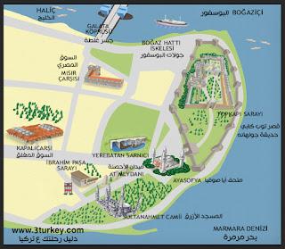 خريطة معالم منطقة السلطان أحمد