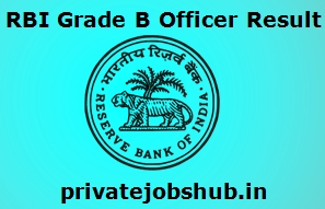 RBI Grade B Officer Result