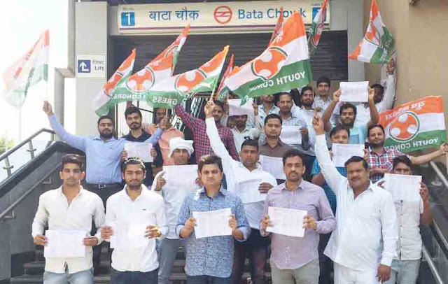 youth-congress-party-faridanad-workers-agitation-against-metro-fare-hike-issue