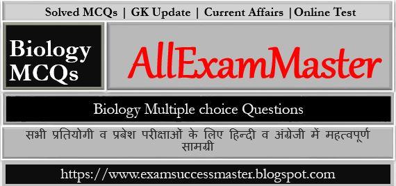All Exam Master: tet biology home