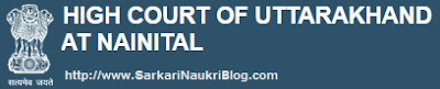 Recruitmen in High Court of Uttarakhand Nainital