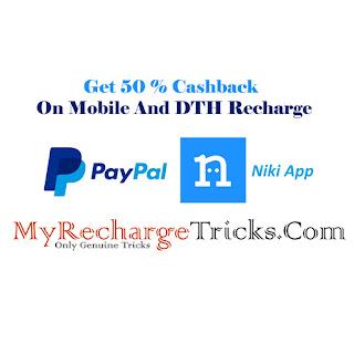 Paypal Cashback Offer