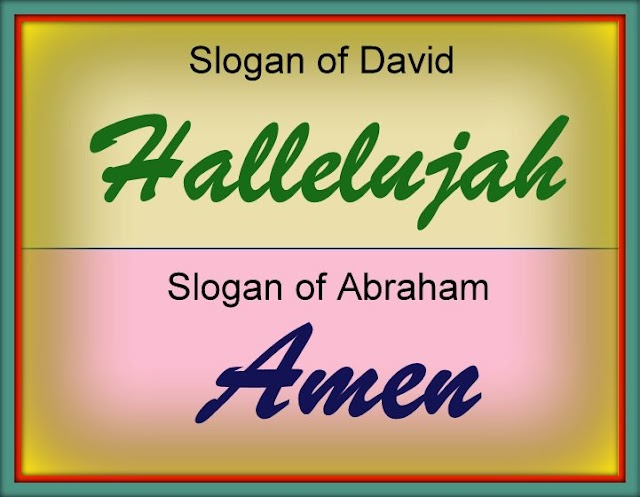 Slogan of David and Abraham