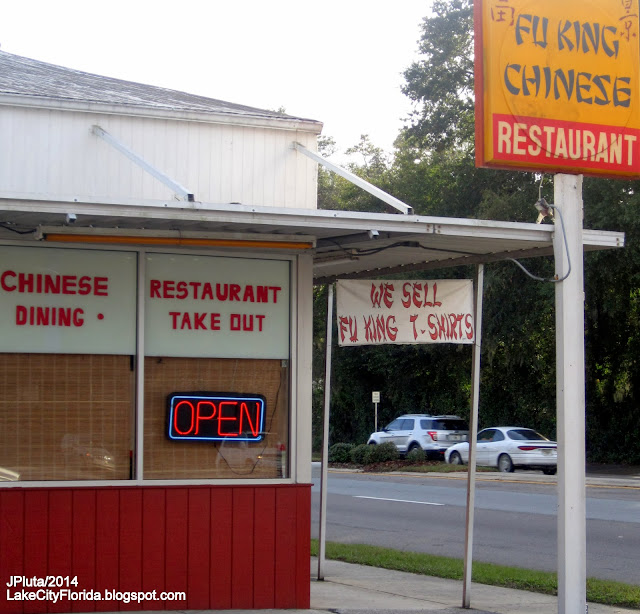 Fu King Chinese Restaurant Lake City Florida