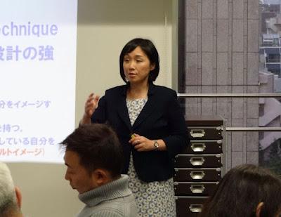2016年1月3日「マインドマップ 目標実現GIFT 1日集中講座」 での塚原美樹の講義風景