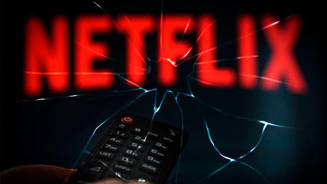 ¿Como Netflix se convirtió en Blim?