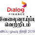 Vacancy In Dialog Finance   Post Of - Executive - Fintech System Operations