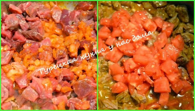 мясная нарезка с помидорами
