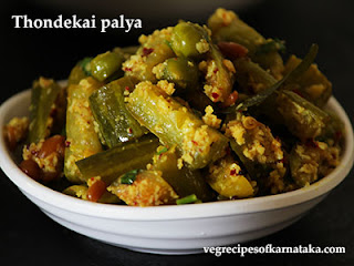 Thondekai palya recipe in Kannada