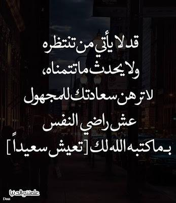 النهايه يبقى بجانبكك يحبكك 16998132_22444272791