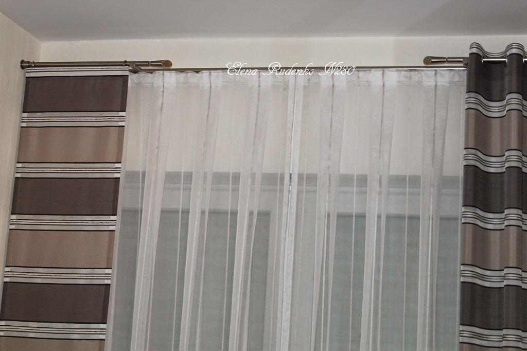 deko heimtextilien gardinenzubeh r fensterdeko sen und stilgarnituren von deko heimtextilien. Black Bedroom Furniture Sets. Home Design Ideas