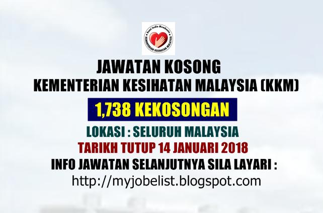 Jawatan Kosong Kementerian Kesihatan Malaysia (KKM) Januari 2018