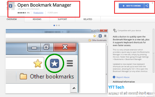 Bookmark Manager,Chrome Extension Details in nepali