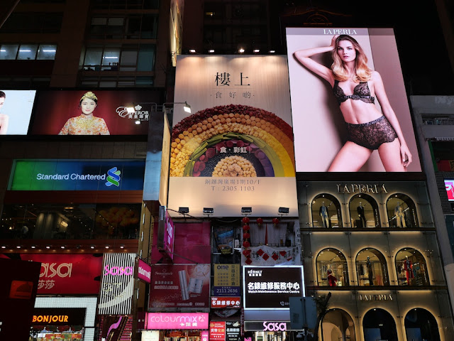 Advertising in front of Times Square