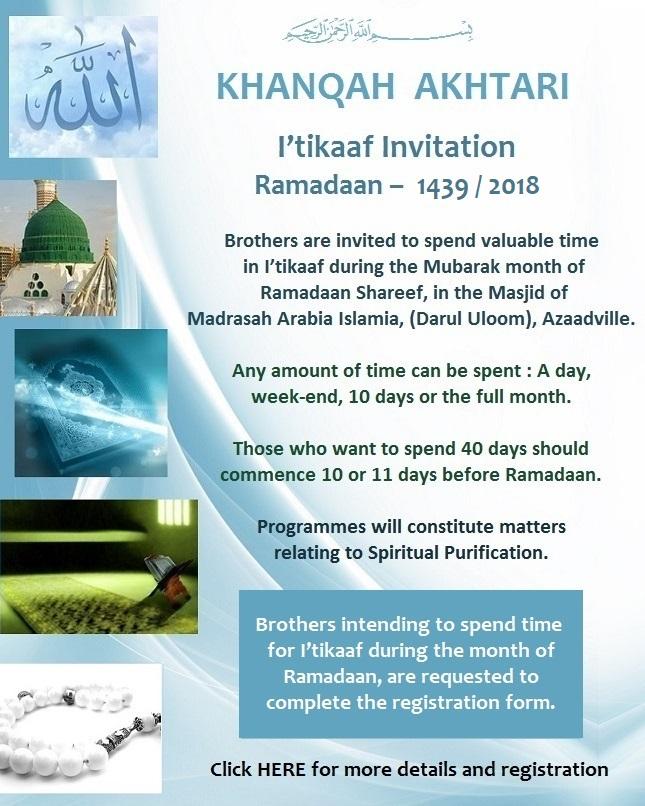 http://www.ka.org.za/content/itikaaf-registration