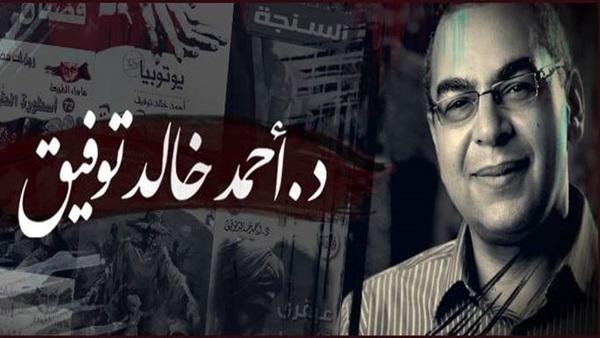 وفاة أحمد خالد توفيق