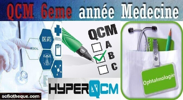 HyperQCM Ophtalmologie PDF