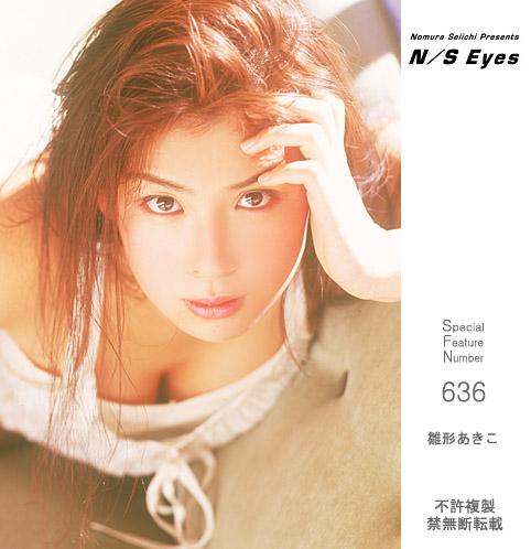 SF-636 NS Eyes SF-636 Akiko Hinagata 04070