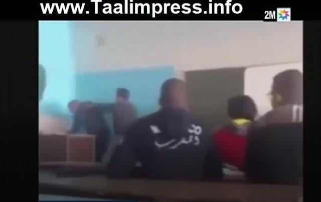 واقعة أستاذ ورزازات المعنف على القناة الثانية 2M