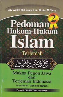 Buku Terjemah Fathul Qorib Pedoman Hukum Hukum Islam Jilid 2 Terjemah Makna Jawa Pegon Indonesia Toko Buku Aswaja Surabaya