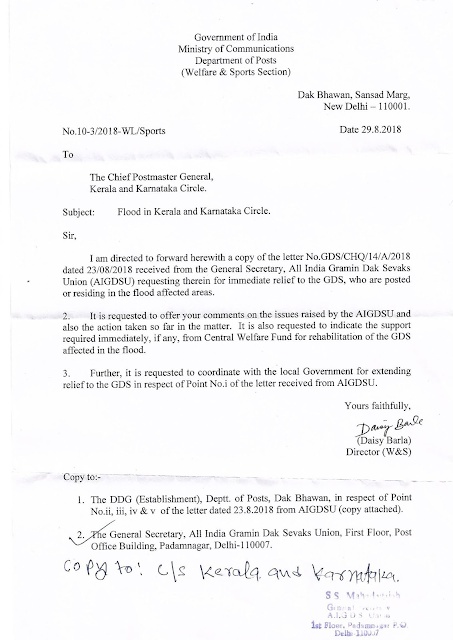 mmediate-relief-to-gds-dop-reply