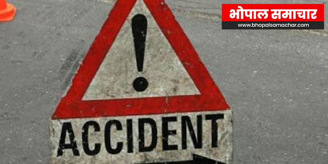 DAMOH: रविवार को 3 एक्सीडेंट, 5 मौतें, 6 घायल | MP NEWS