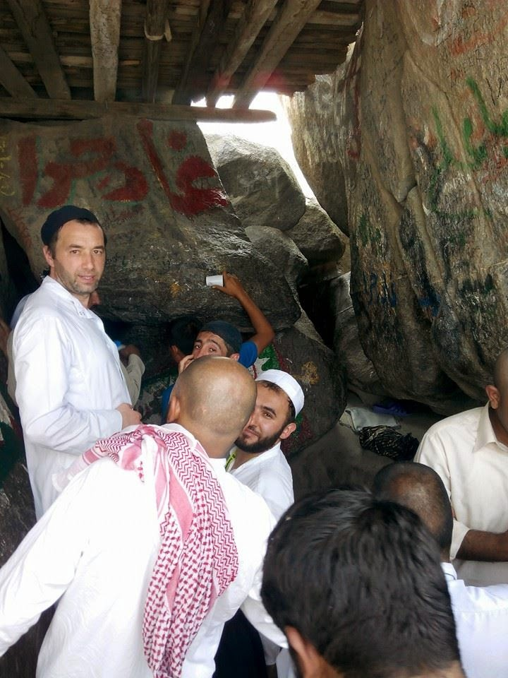 hira cave pictures