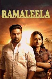 ramaleela malayalam full movie download hd