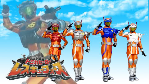 http://perfectzect.blogspot.com.br/2015/02/tomica-hero-rescue-force.html