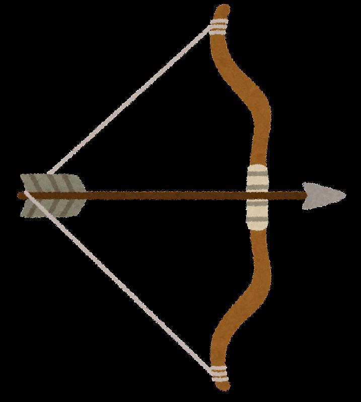 弓矢のイラスト かわいいフリー素材集 いらすとや