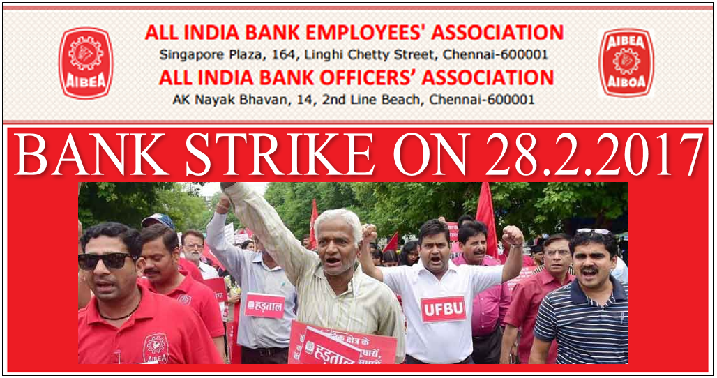 tomorrow all india bank strike aibea aiboa central. Black Bedroom Furniture Sets. Home Design Ideas