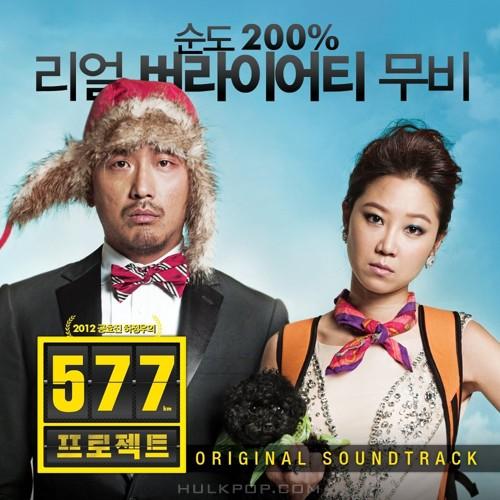 Pudditorium – 577 Project OST