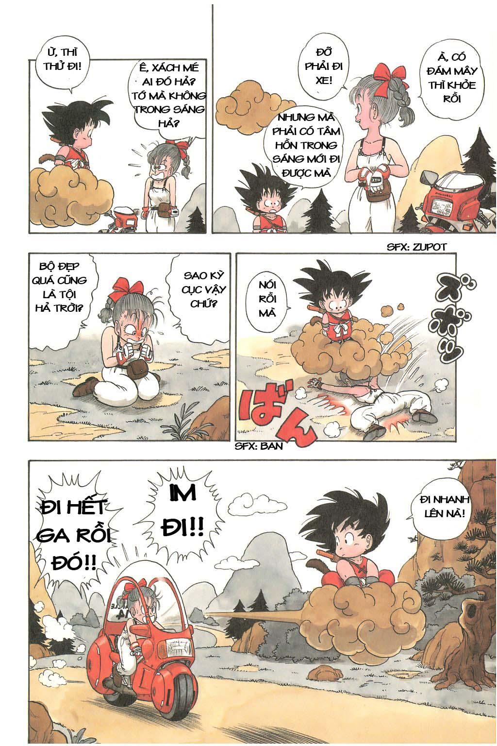 Dragon Ball chap 4 trang 14