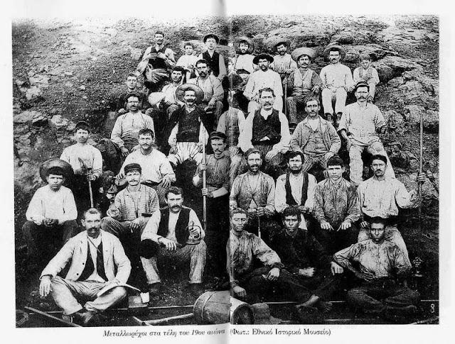 21 Αυγούστου 1916: Η αιματηρή απεργία της Σερίφου