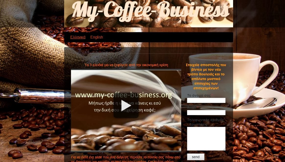 http://www.my-coffee-business.org/