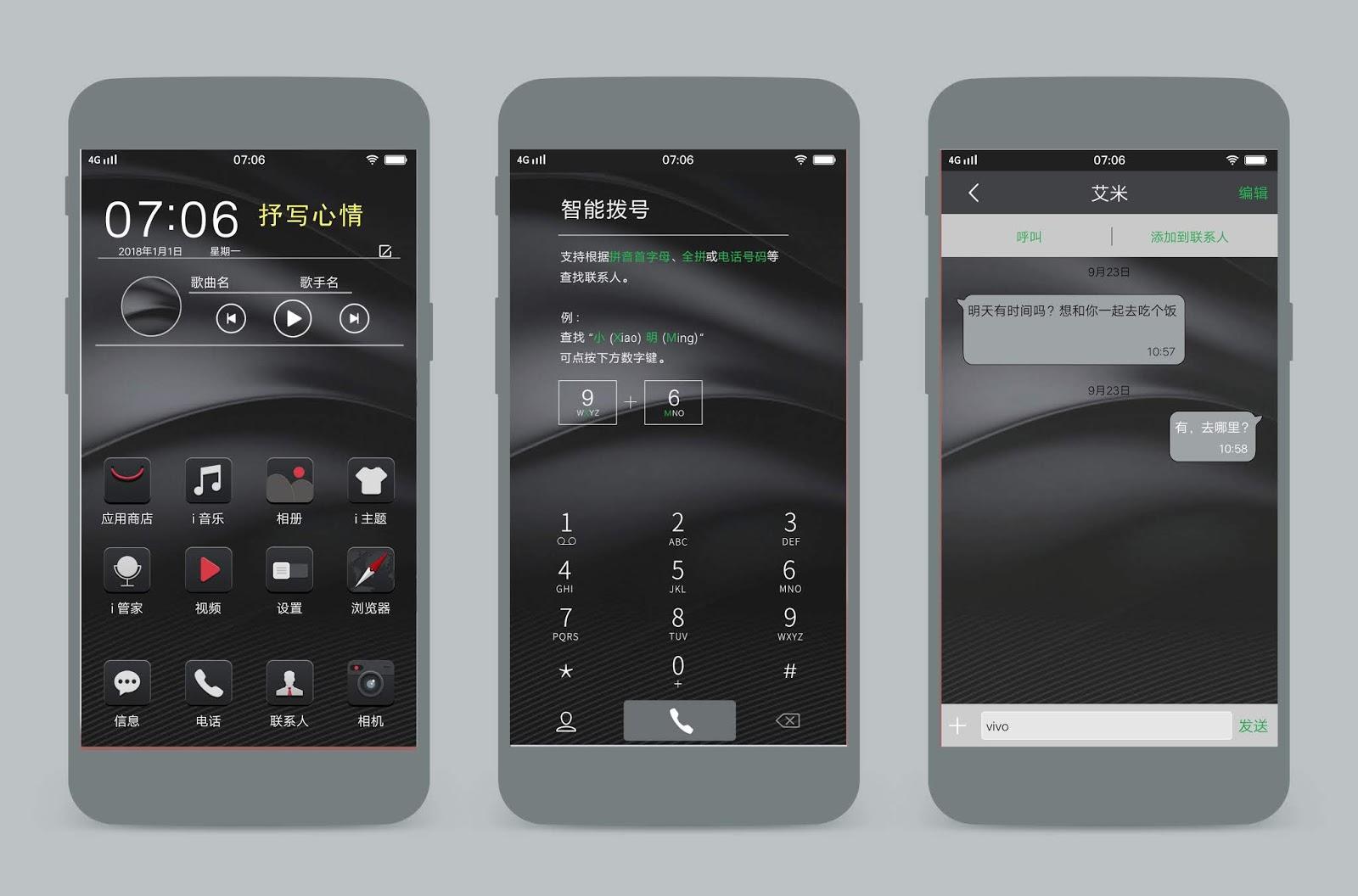 Dark Mode Theme For Vivo Smartphone - Theme VIVO Terbaru