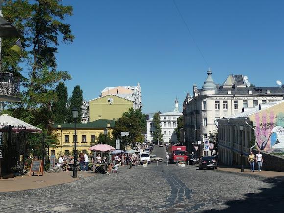 Київ. Андріївський узвіз. Пішохідна зона