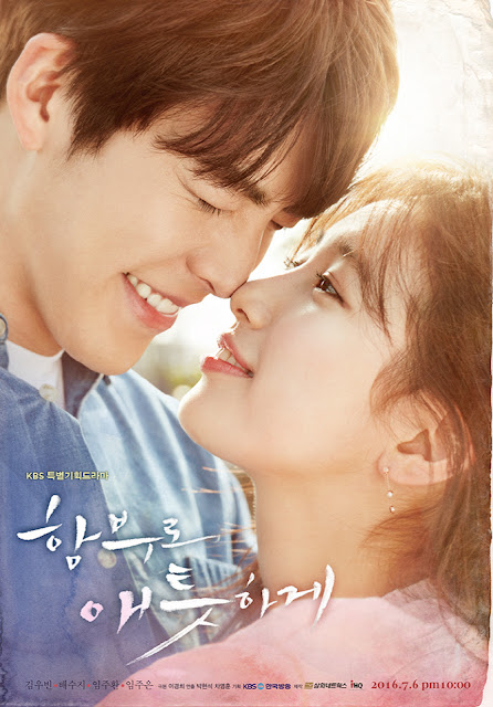 Uncontrollably Fond review, Suzy Miss A Kim Woo Bin Uncontrollably Fond