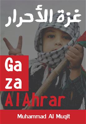 Gaza Al Ahrar