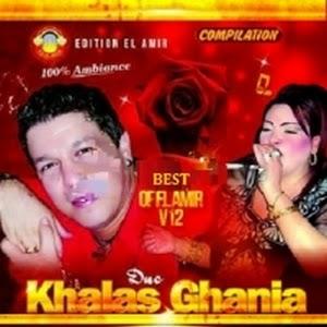 Khalas Duo Ghania-Best Of El Amir Vol. 12