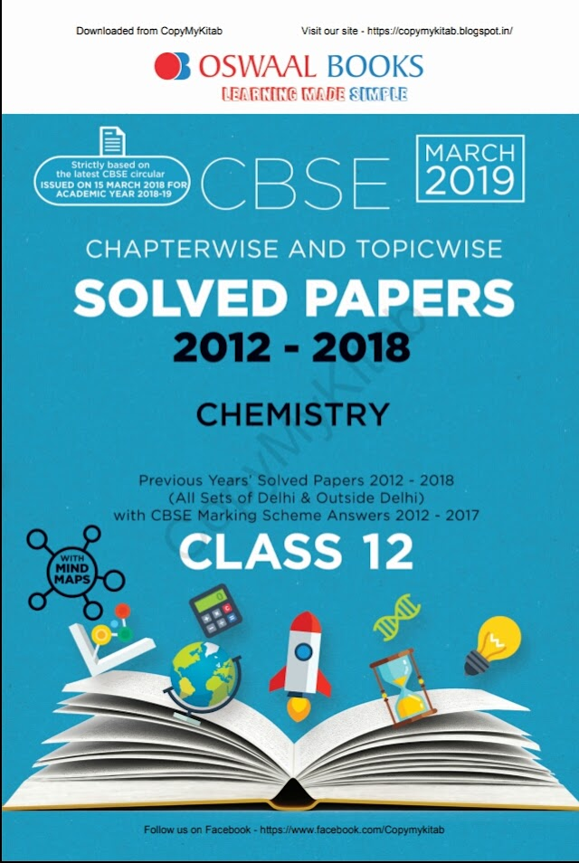 CLASS 12 CHEMISTRY:- CBSE CHAPTER VISE AND TOPIC VISE SOLVED PAPERS