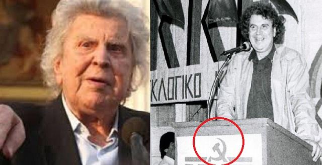 Σχεδόν ένα αιώνα ζωής 93 χρόνων ο συμμορίτης -Στο Ιατρικό Κέντρο μετά  σοβαρό καρδιακό επεισόδιο ο Μίκης Θεοδωράκης
