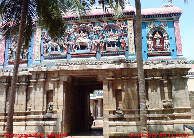 Thiruvalanchuzhi Ganesh Temple